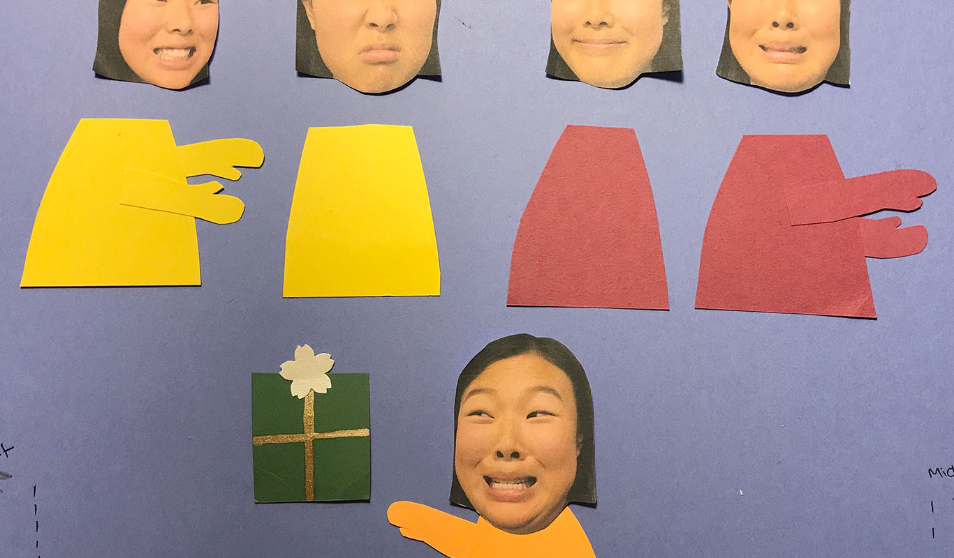 Editorial Animated GIF, Ruth Lee