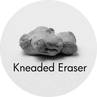 Art Supplies: Kneaded Eraser